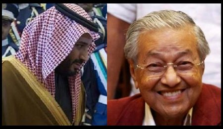 Mahathir Mohamed fa 'sterzare' la Malesia sempre più lontana da Riyadh!