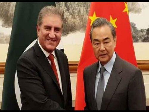 Wang Yi e Shah Mahmood Qureshi discutono dell'annunciato ritiro Usa dall'Afghanistan