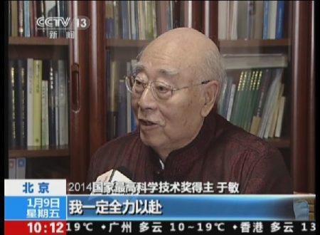 """A 93 anni ci ha lasciato il """"padre"""" della bomba termonucleare cinese"""